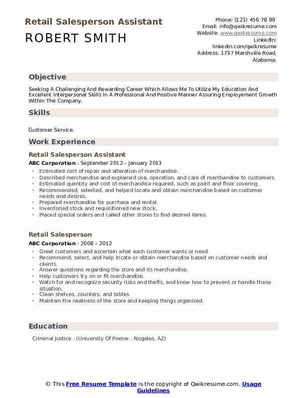 Retail Salesperson Assistant  Resume Model