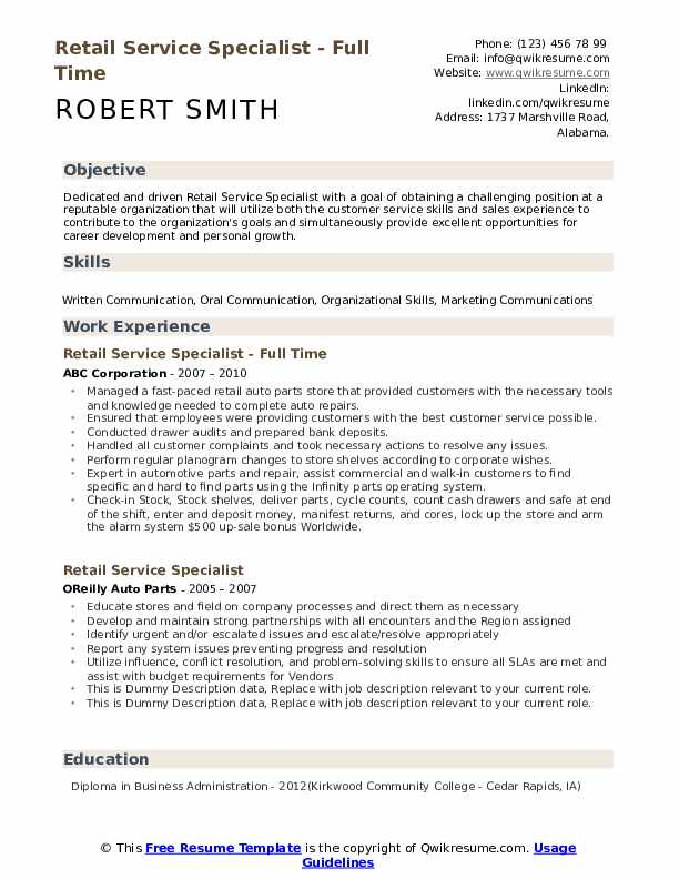 Retail Service Specialist - Full Time Resume Example