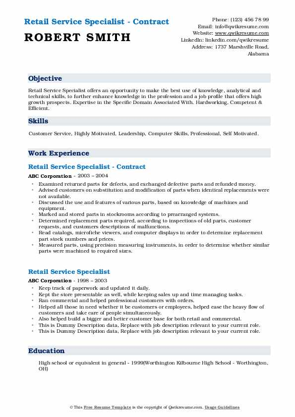 Retail Service Specialist - Contract Resume Example