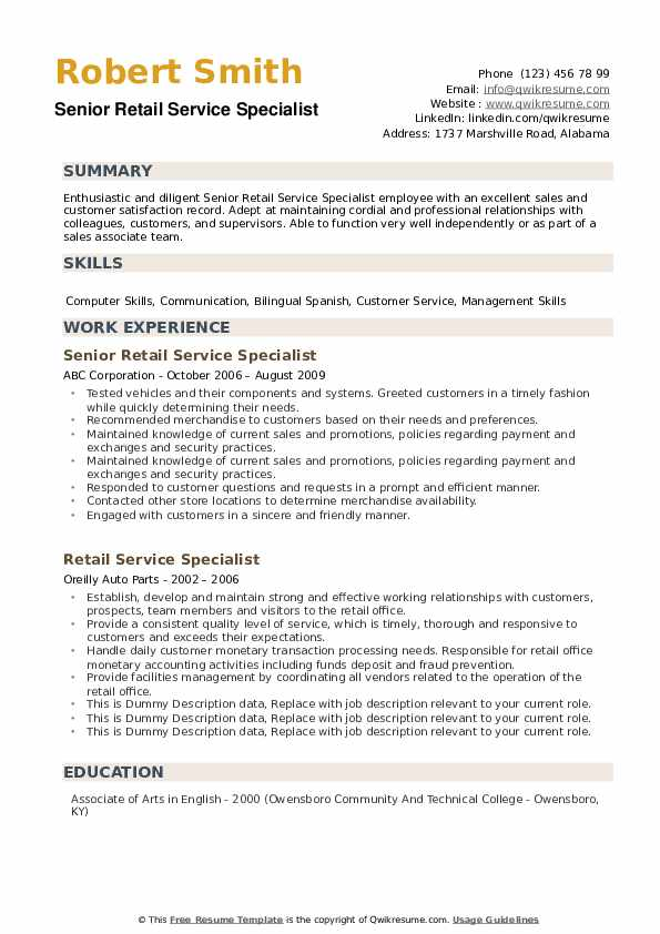 Retail Service Specialist Resume example