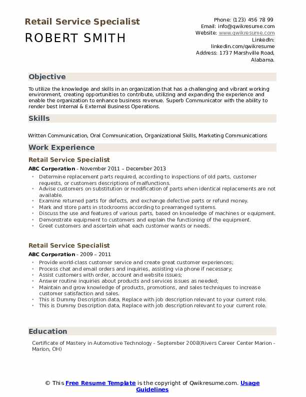 Retail Service Specialist Resume Model