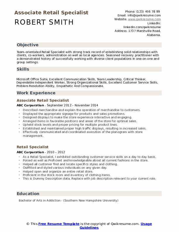 Associate Retail Specialist Resume Example