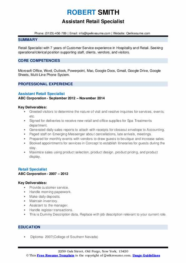 Assistant Retail Specialist Resume Sample