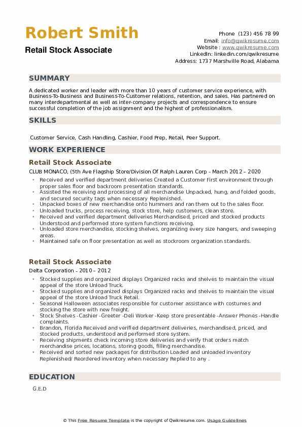 Retail Stock Associate Resume example