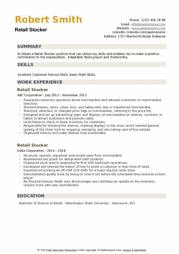 Retail Stocker Resume example