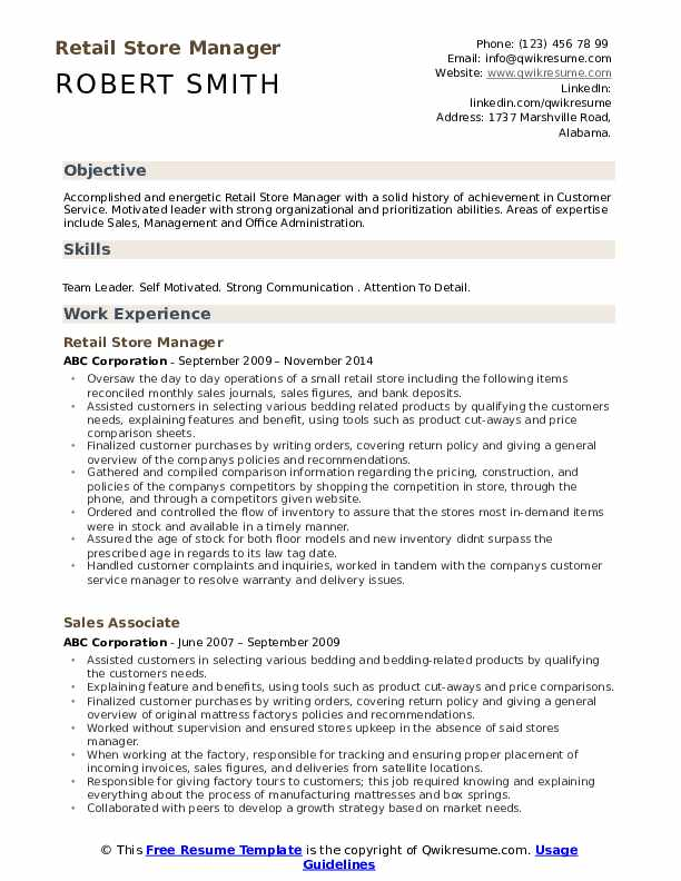 Retail Store Manager Resume Example