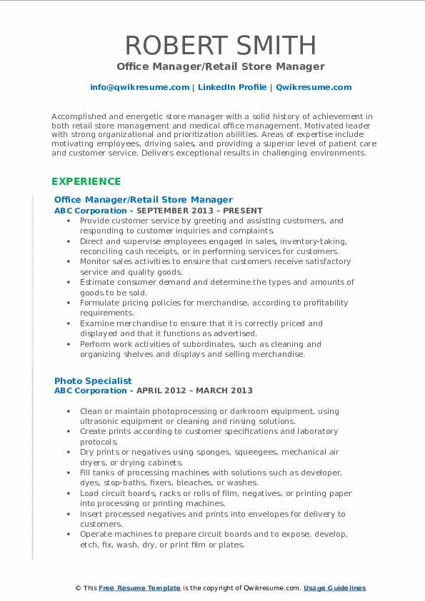 Office Manager/Retail Store Manager Resume Example