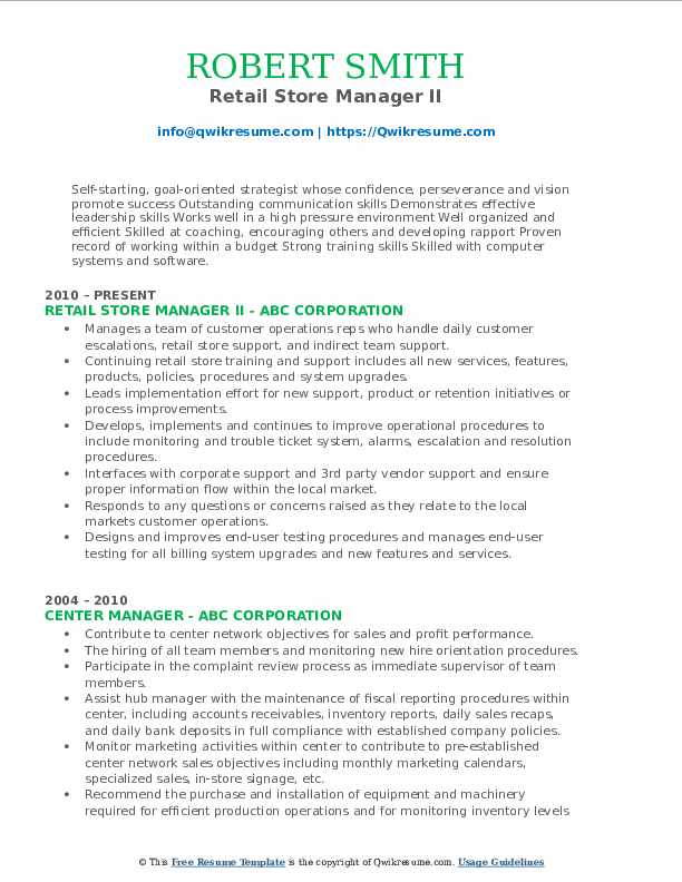 Retail Store Manager II Resume Example