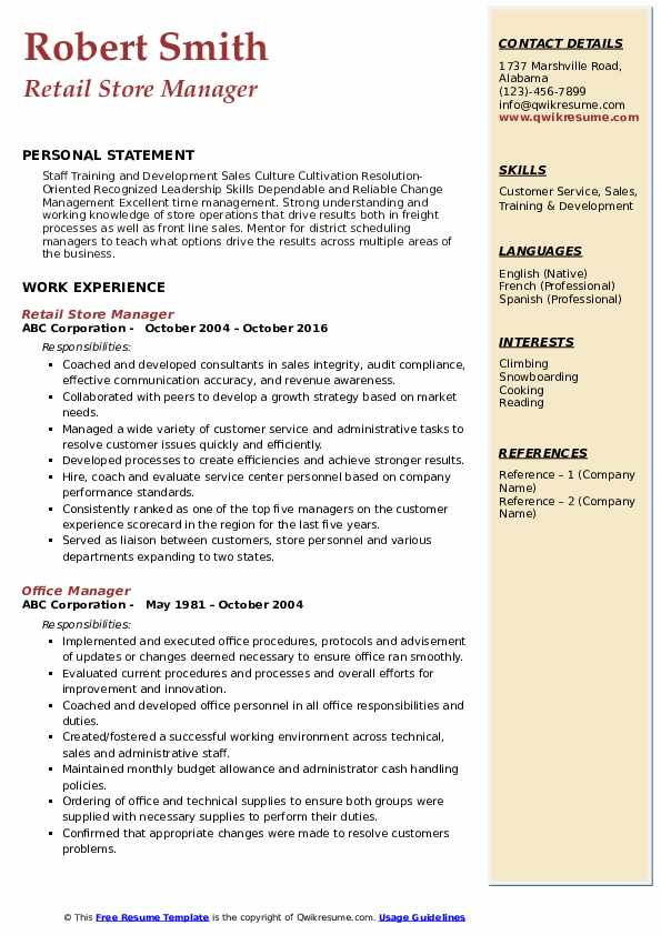 Retail Store Manager Resume Format