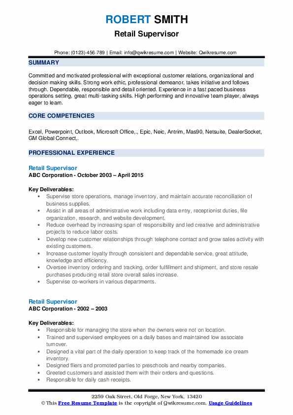 Retail Supervisor Resume example