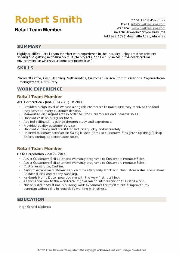 Retail Team Member Resume example