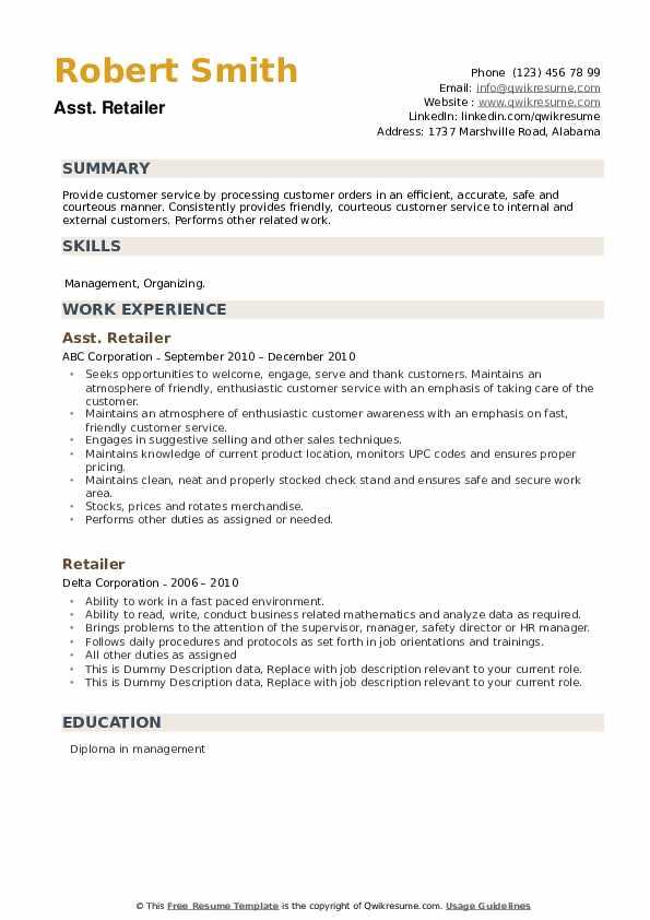 Retailer Resume example