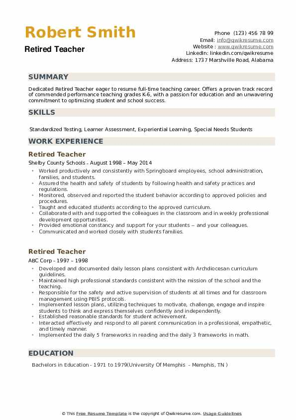 retired teacher resume samples