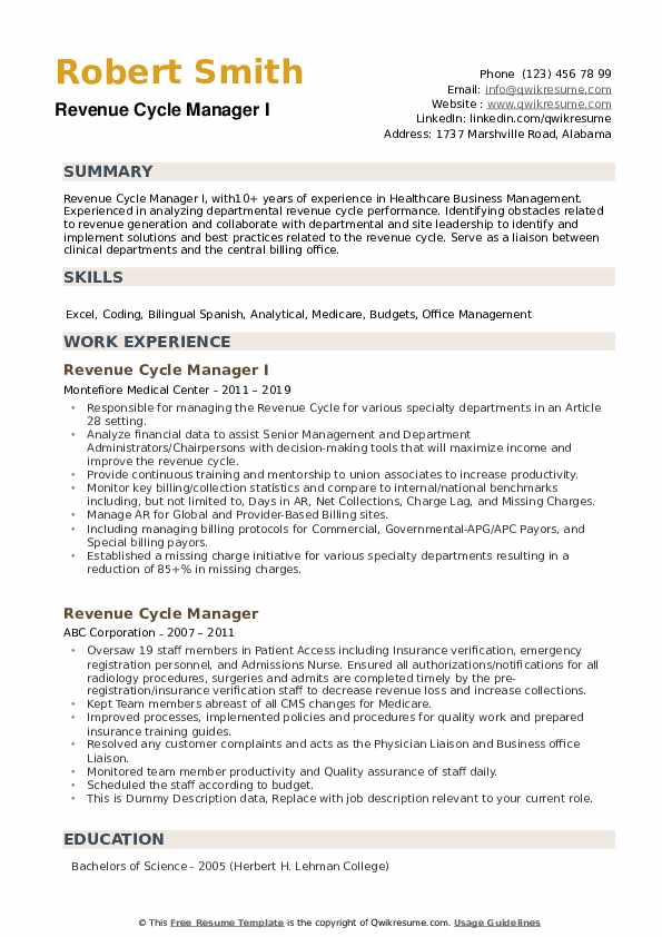 Revenue Cycle Manager I Resume Format