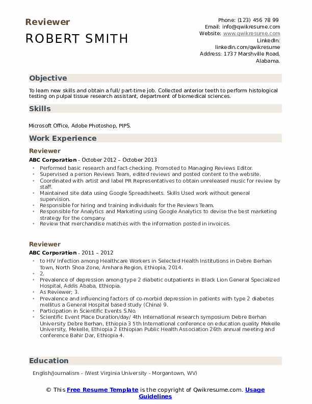Reviewer Resume example