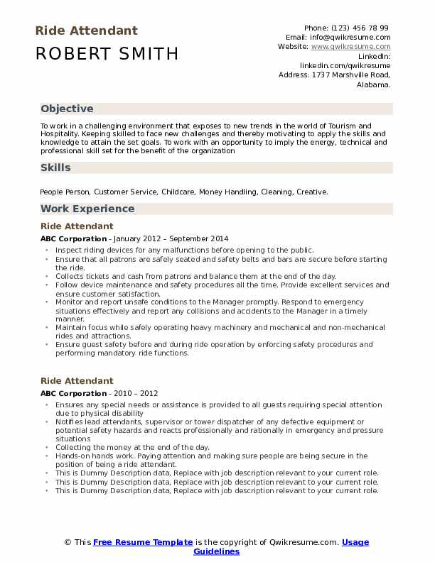 Ride Attendant Resume example
