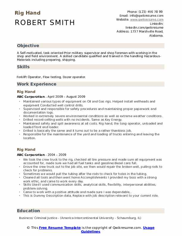 Rig Hand Resume example