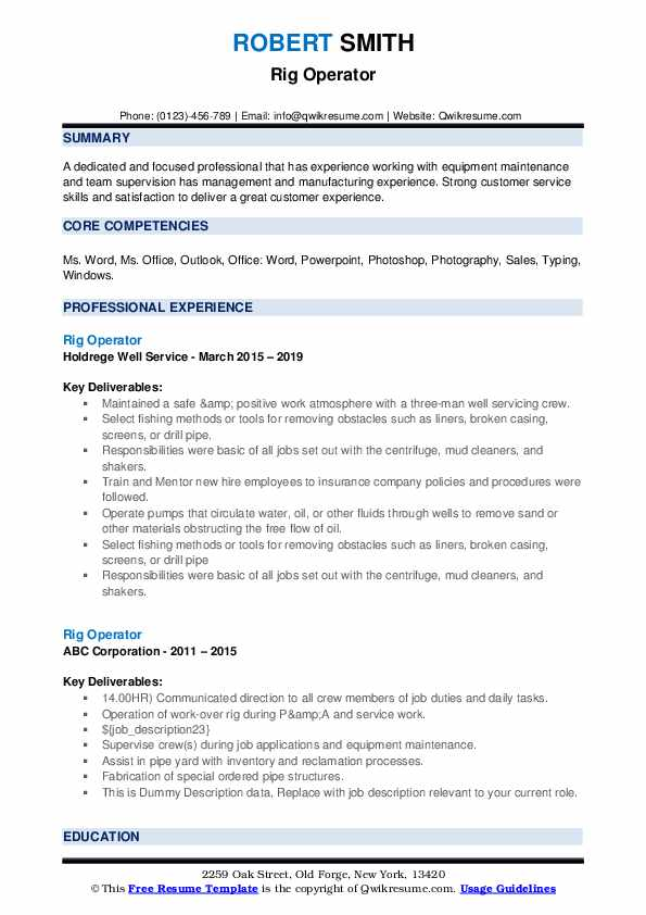 Rig Operator Resume example
