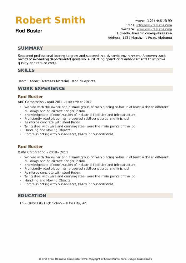 Rod Buster Resume example