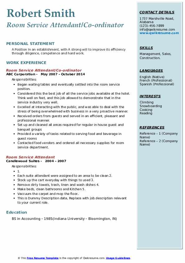room service attendant resume samples