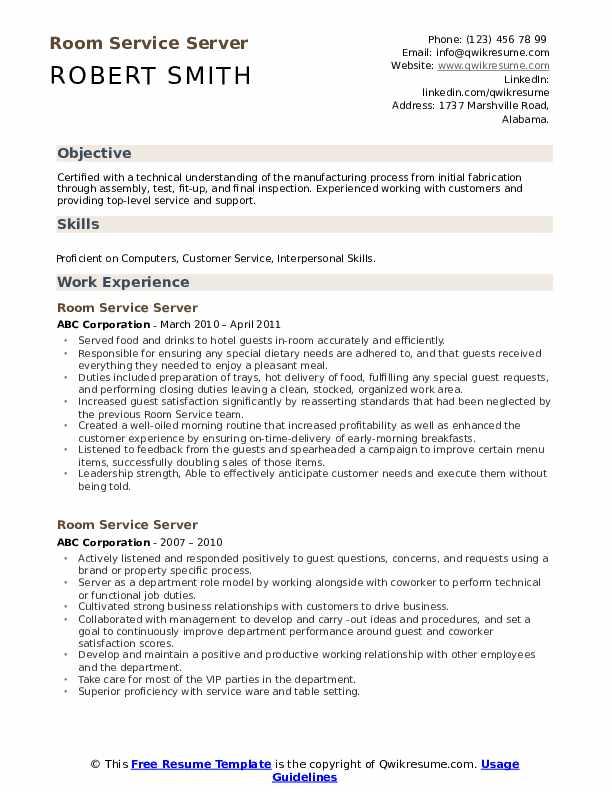 Room Service Server Resume Model