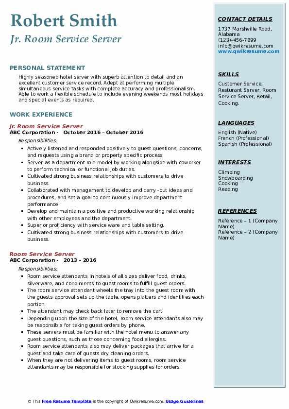 Jr. Room Service Server Resume Template