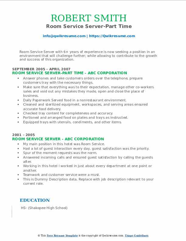 Room Service Server-Part Time Resume Template