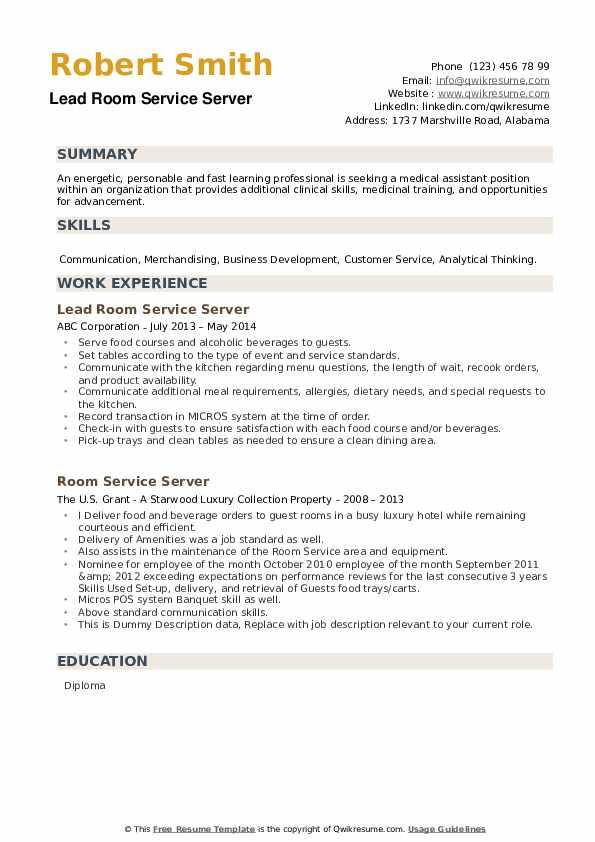 Lead Room Service Server Resume Format