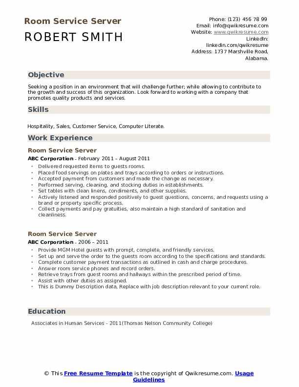 Room Service Server Resume example