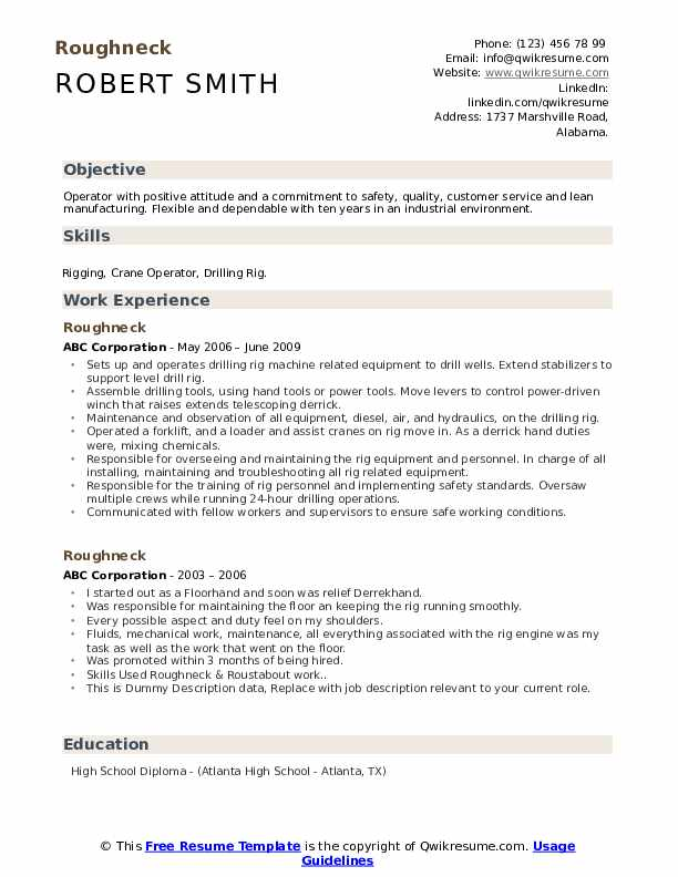 Roughneck Resume example