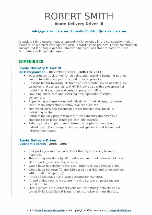 Route Delivery Driver III Resume Sample