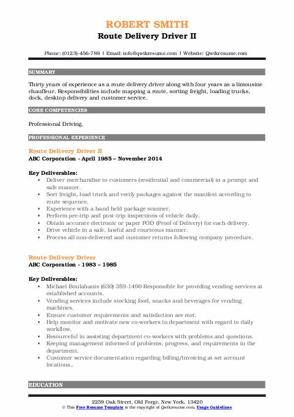 Route Delivery Driver II Resume Sample