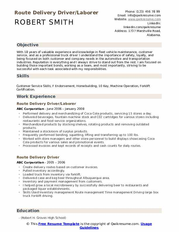 Route Delivery Driver/Laborer Resume Model