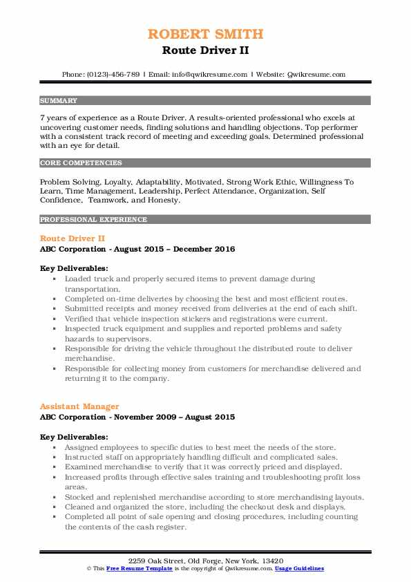 Route Driver II Resume Template