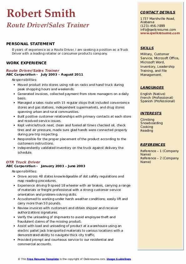 Route Driver/Sales Trainer Resume Template