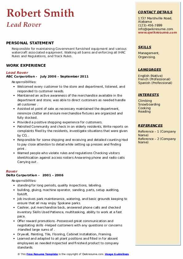 Rover Resume example