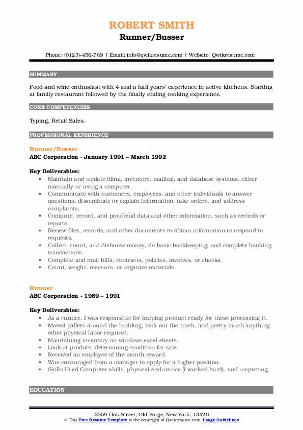 Runner/Busser Resume Example
