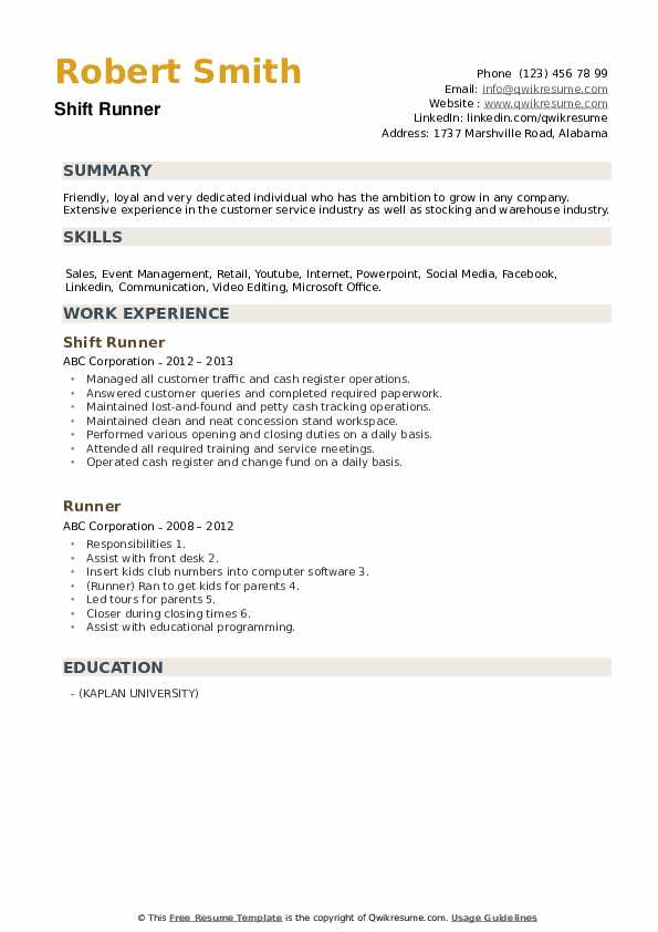 Shift Runner Resume Example