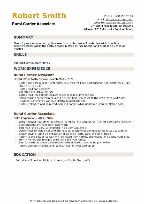 Rural Carrier Associate Resume example