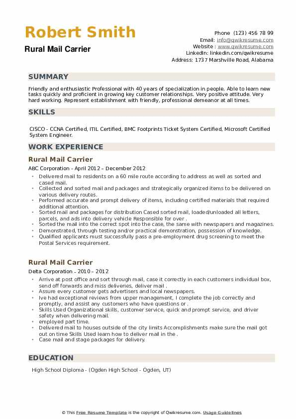Rural Mail Carrier Resume example