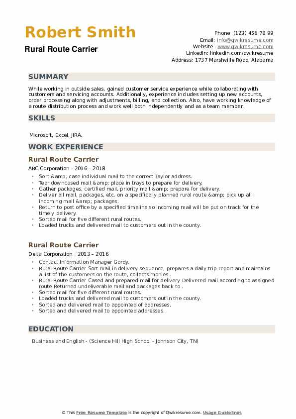 Rural Route Carrier Resume example
