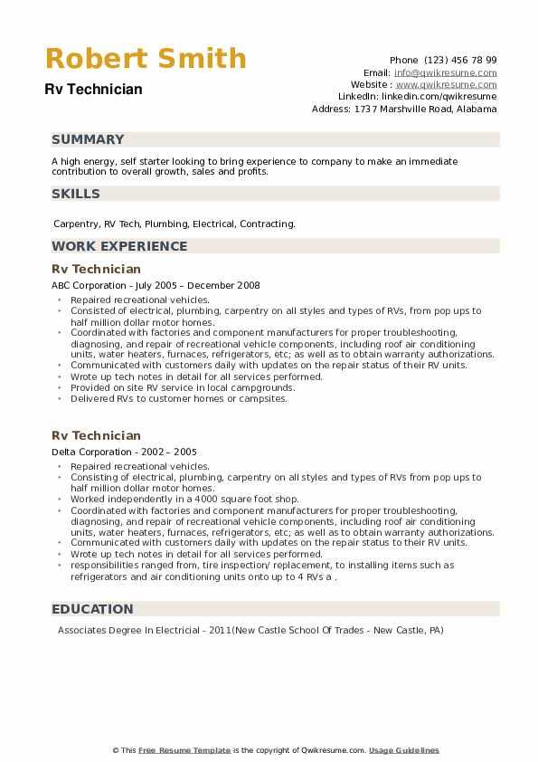 Rv Technician Resume example