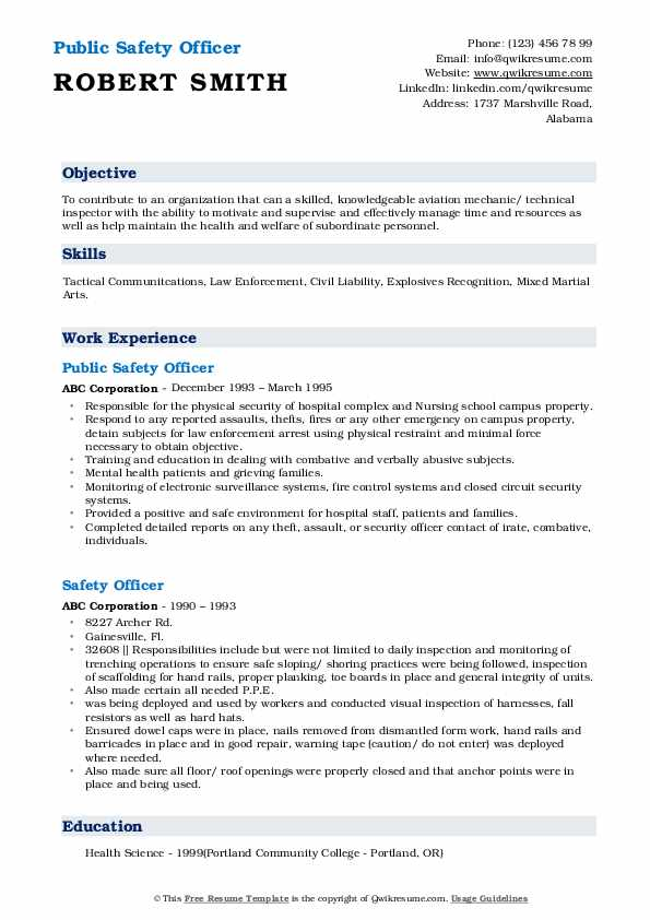 Public Safety Officer Resume Model
