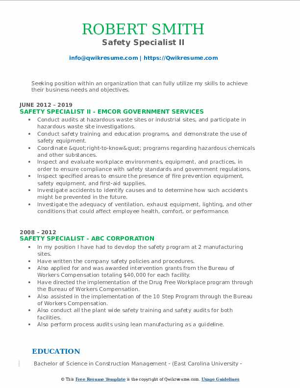 Safety Specialist II Resume Example