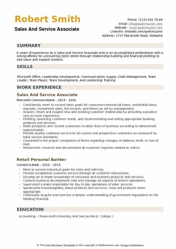 Sales and Service Associate Resume example