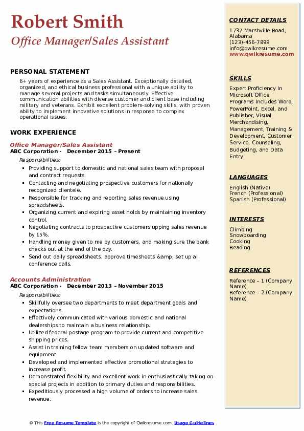 Office Manager/Sales Assistant Resume Example