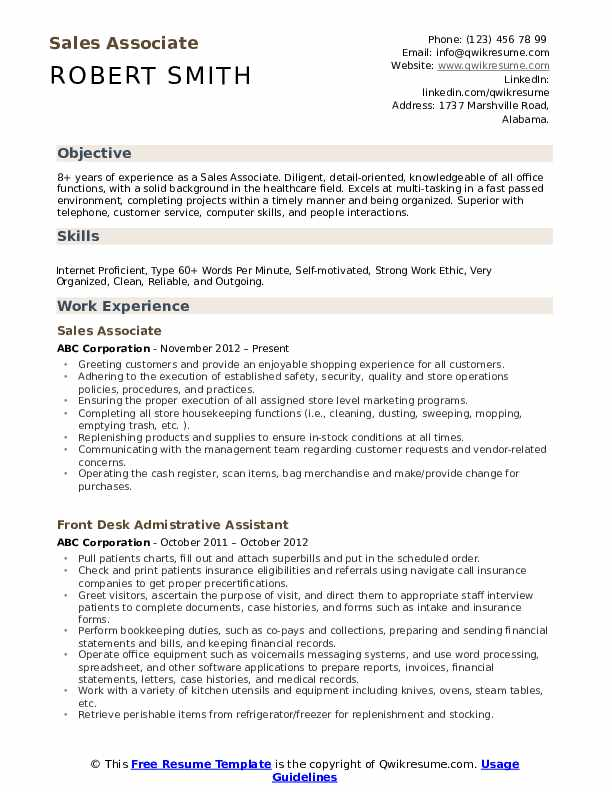 Sales Associate  Resume Example