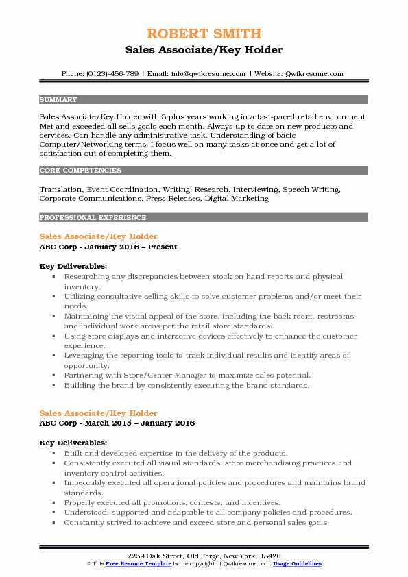 sales associate key holder resume samples