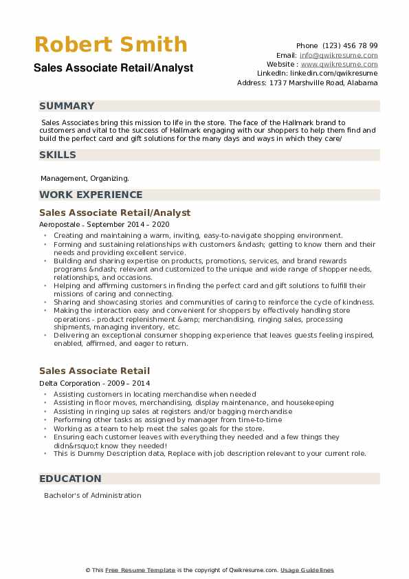Sales Associate Retail Resume example