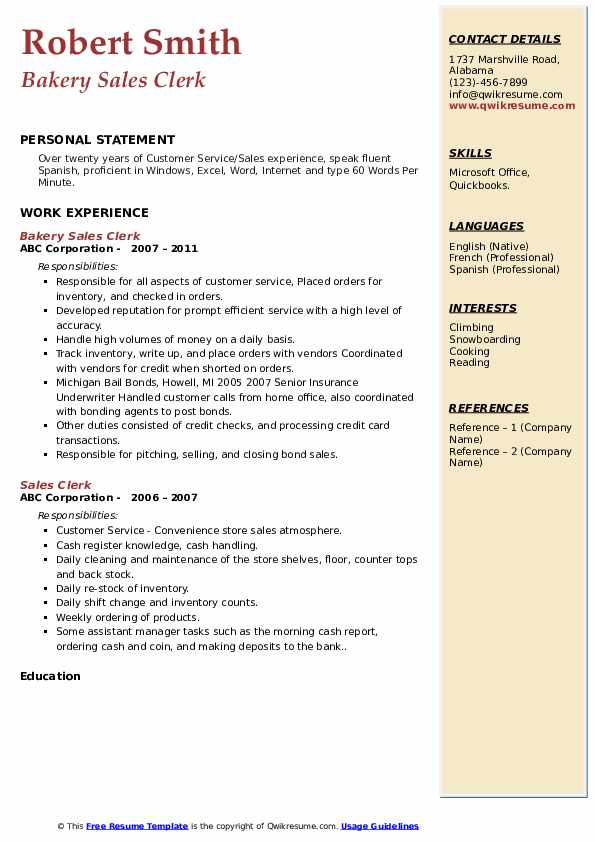 Bakery Sales Clerk Resume Format